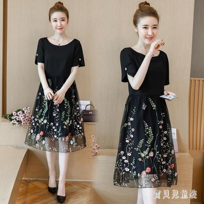 BELOCO 蓬蓬洋裝夏裝新款大碼胖超仙繡花網紗裙減齡BE655