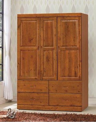 【欣和床店】4X6尺玉桂實木衣櫥/衣櫃(C)