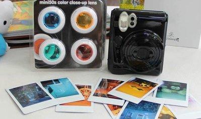 BaiCamera 富士拍立得 鏡頭 LOMO效果 濾鏡 近拍鏡 自拍鏡 Mini 50s Mini50 另售 sp-1 空白拍立得底片