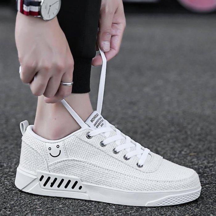 ☜男神閣☞夏季帆布鞋男鞋子小白鞋板鞋正韓潮流透氣亞麻布鞋休閑鞋百搭潮鞋