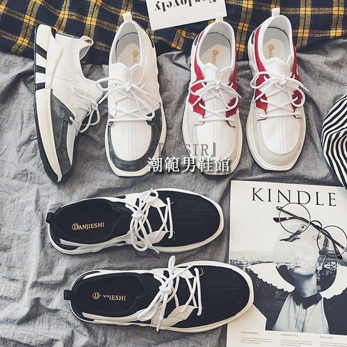 『潮范』 S5 韓版男鞋低幫鞋學生休閒運動鞋潮鞋帥氣慢跑鞋人氣鞋休閒鞋跑步鞋GS872