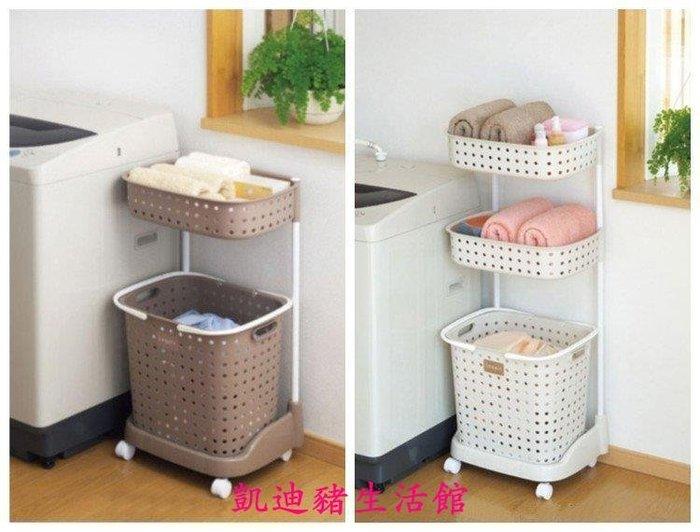 【凱迪豬生活館】日本進口臟衣籃臟衣服收納筐籃大號衣簍洗衣籃塑料浴室收納桶KTZ-201006