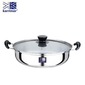 Karrimor多用途火鍋28cm 湯鍋