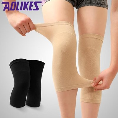 AOLIKES 四季加絨薄護膝 膝蓋部位加厚 彈力拉身 7714