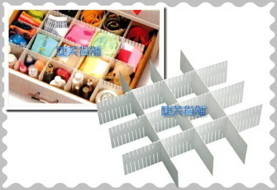 婕芙貨舖_居家生活廚房收納嚴選【DIY創意抽屜隔板】4款/抽屜細物分類收納好整理,特價中~