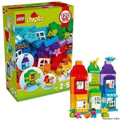 ❆sunshine小商鋪❆積木得寶系列10854得寶創意箱DUPLO積木玩具