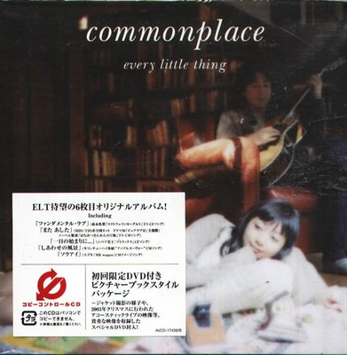 K - Every Little Thing - commonplace  日版 CD+DVD Limited
