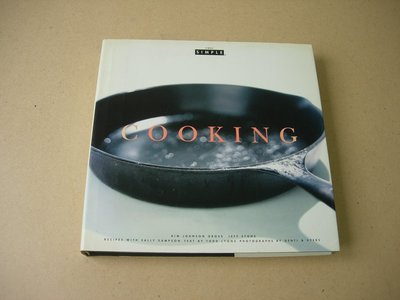 COOKING BY CHIC SIMPLE