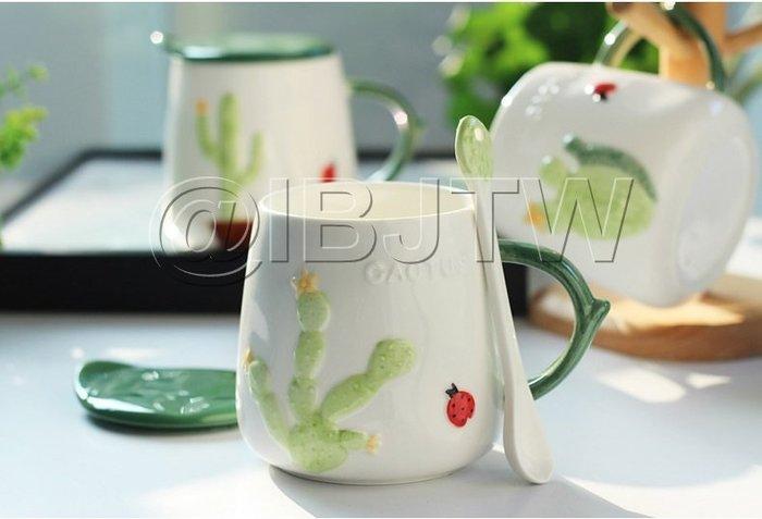創意仙人掌陶瓷馬克杯 450ml裝水杯子【奇滿來】綠植栽造型蓋勺 早餐杯牛奶杯咖啡杯可微波 辦公室自用送禮 AUAA