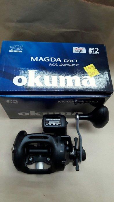 【欣の店】OKUMA 寶熊 MAGDA MA20DXT 美克達MA 碼表 雙軸鼓式捲線器