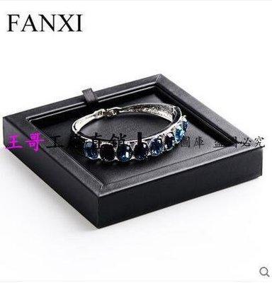 【王哥】新品創意珠寶首飾展示道具小號手鐲項鏈展示架托盤P019