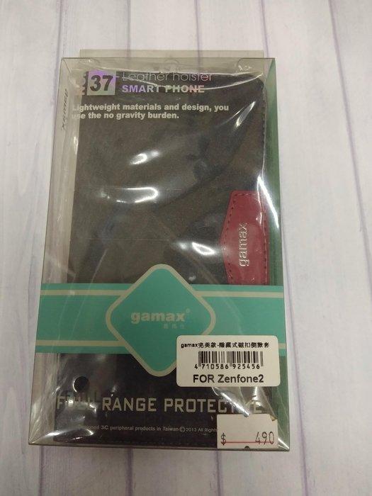 ASUS zenfone2隱形磁扣掀蓋皮套