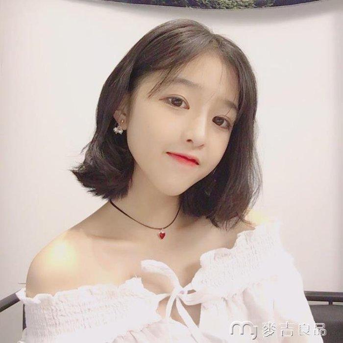 日繫原宿chic紅色愛心項圈女韓國氣質可愛百搭項鍊鎖骨鍊飾品741