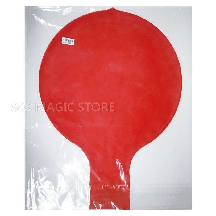 [MAGIC 999]魔術道具 人入大氣球 (韓國版) (可選色/未註明則隨機出貨)