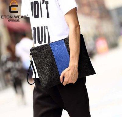 新款 新款韓版潮流男女信封手抓包 男士手拿包休閒文件手拿包