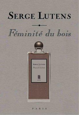 法國沙龍香水 Serge Lutens  FEMINITE DU BOIS EDP 林之嫵媚 木質調