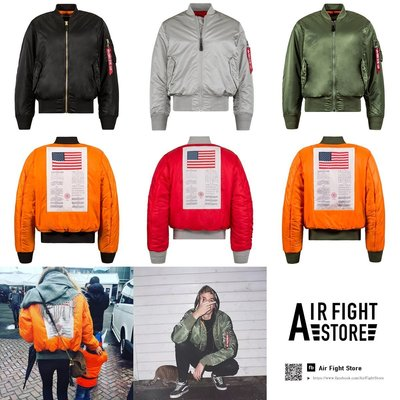美國公司貨 Alpha industries MA-1 BLOOD CHIT 血幅 紀念版 美版 USA 飛行夾克外套