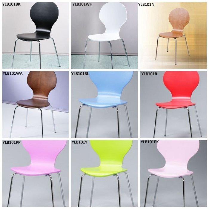 8字實木餐椅 電腦椅 洽談椅 辦公椅 ~6色【馥葉-百】 型號YLB101  促銷中