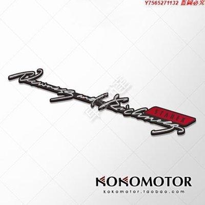 現代Hyundai Starex用Newness and richness STAREX 韓國進口汽車內飾改裝飾品