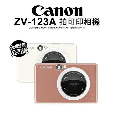"""【薪創光華Canon ZV-123A 拍可印相機 相印機 公司貨【加購 2*3""""(20P)$4950+登錄禮 9/30】"""