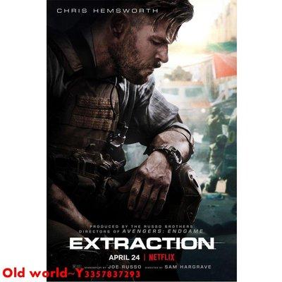 Old world~驚天營救 Extraction (2020) 英語中英字DVD