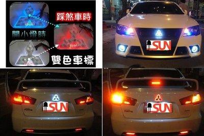 《單色led車標免運費》NISSAN TOYOTA 三菱 福斯發光LOGO車標 LED車身標誌 TEANA CERFIRO TIIDA VIOS