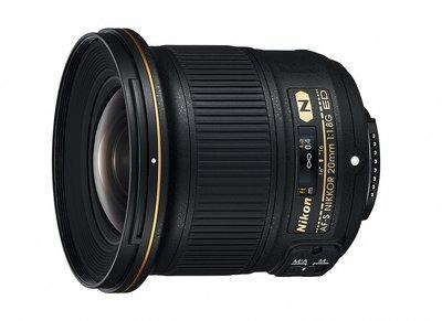 【台中 明昌 攝影器材出租】NIKON AF-S 20MM F1.8 廣角鏡頭,另有 CANON SONY出租