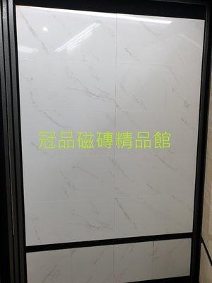 ◎冠品磁磚精品館◎進口精品 高亮釉數位噴墨壁磚+立體線條-銀狐白- 30X60 CM 新北市