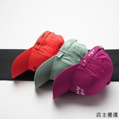 帽子女夏時尚個性遮陽帽韓版百搭字母刺繡棒球帽休閑彎檐鴨舌帽男