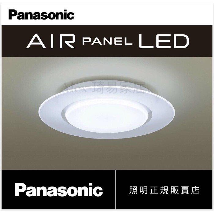 【Alex】Panasonic國際牌 LGC58100A09 Air Panel 單層導光 47.8W吸頂燈2019新品