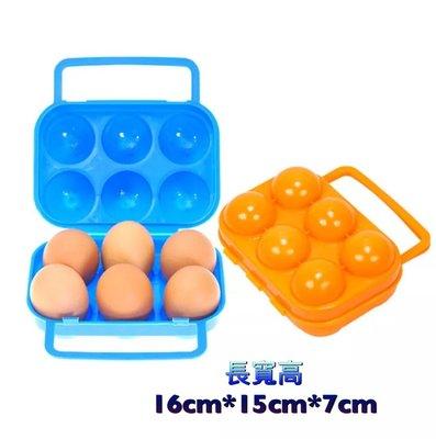 現貨🔥露營好物☀️韓國品牌 雞蛋攜帶手提收納盒PP盒 6個裝 顏色隨機發貨
