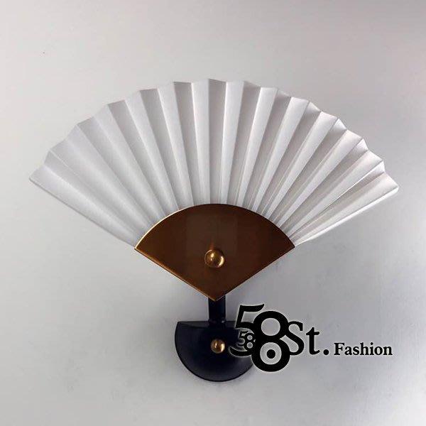 【58街】「PP扇子壁燈」美術燈。復刻版。GK-389