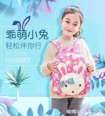 超低價 兒童書包-幼兒園書包可愛女寶寶兒童包包1-3-6歲卡通女 來福客棧
