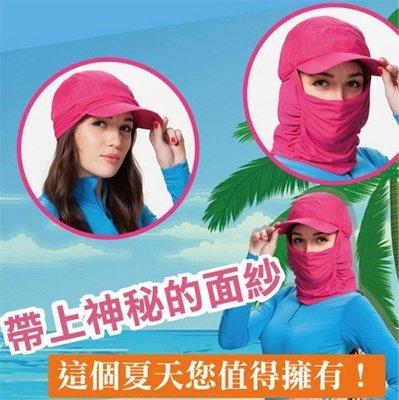 折疊帽口袋帽三折帽  抗UV高防曬護頸...