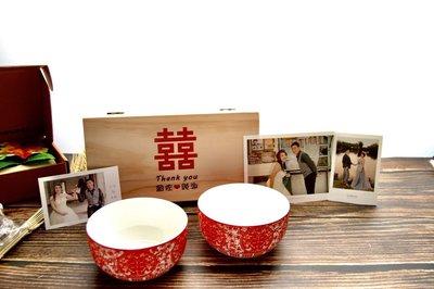 竹藝坊-婚禮喜盒/婚禮小物/喜字碗
