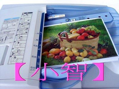 【小智】RICOH MP C4500 A3彩色影印機【影印/傳真/列印/掃瞄/雙面/中文操作介面】速度每分鐘45頁