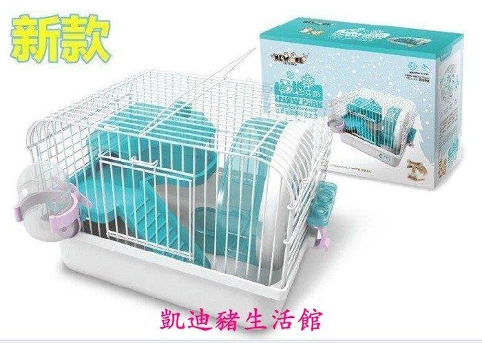 【凱迪豬生活館】送20紐安吉雪地樂園倉鼠育嬰籠 倉鼠籠子 倉鼠用品KTZ-200972