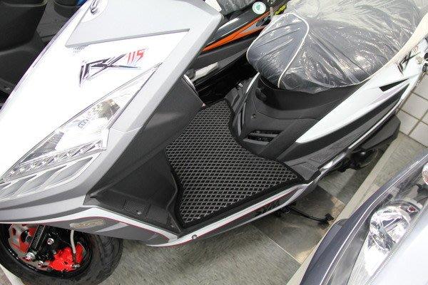 MILK71322高品質目光單層機車腳踏墊精品-iRX*irx款(單層踏墊需購買3片以上才面交)