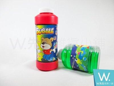 【W先生】1000ml/泡泡水/補充瓶/補充液/電動/聲光/泡泡槍/泡泡機