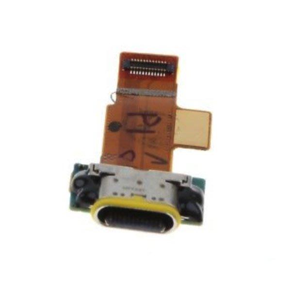 宇喆電訊 HTC U11+ U11 plus u11p 尾插排線 傳輸孔 USB充電孔 充電座鬆脫 無法充電 維修料件