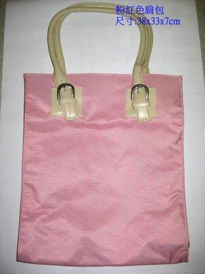 粉紅色肩包