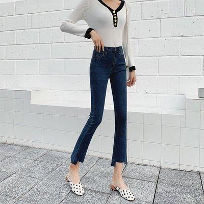 雯雯小舖 韓版高腰修身彈力微喇藍色學生牛仔褲女