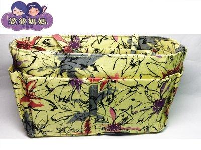 【露西小舖】╭*手作限量(藝術花朵,中H)❤日雜熱銷款❤袋中袋包中包收納袋收納包多功能包整理袋整理包手拿包手提包分類包