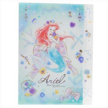 大賀屋 日貨 小美人魚 5層 A4夾 文件夾 收納夾 資料夾 L夾 Ariel 迪士尼 公主 正版 J00017318