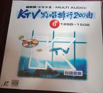 雷射影碟(LaserDisc,LD)KTV點唱排行200曲 台語金曲6# 126-150首曜新穎正版雷射標 收藏 送禮 一支小雨、望春風、暗淡的月 多重收錄