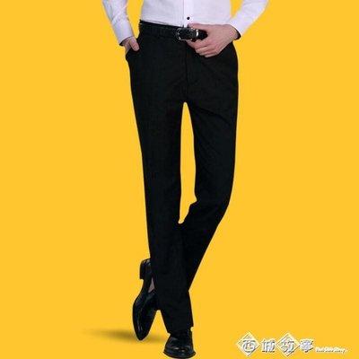西褲男士修身型黑色西裝褲商務休閒寬鬆直筒西服褲子男小腳正裝春