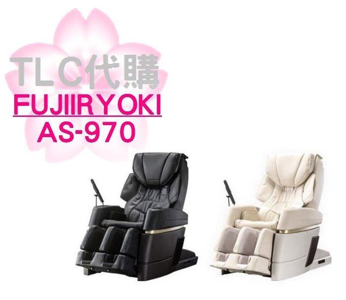 【TLC】日本進口 FUJIIRYOKI 富士AS-970 富士按摩椅 純正日製 黑色 ❀現貨展示品❀