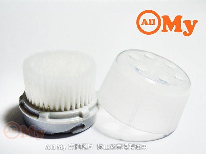 滿480或買3個免運費 科萊麗 Cashmere 副廠 奢華絲柔臉部 替換刷頭 適用Mia Mia2 Aria Plus