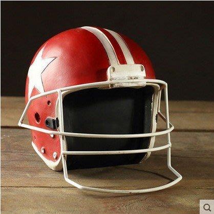 復古懷舊擺件橄欖球頭盔~loft 民宿 餐飲 居家 攝影(兩款可選)