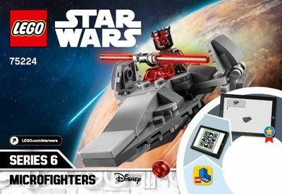 【樂GO】LEGO 樂高 75224 星際大戰系列 西斯滲透者 星戰 生日禮物 原廠正版
